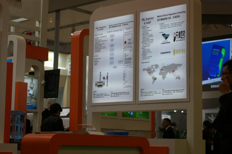 Stand of P&L Scientific @ CMEF 2012 Chengdu